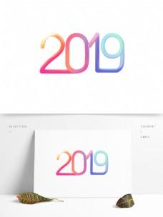 彩色渐变2019创意数字设计