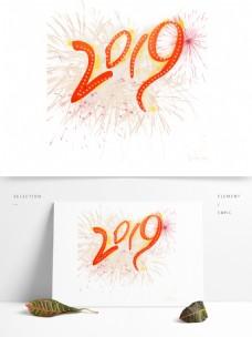 2019新年烟花元素