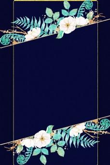 简约花纹蓝金边框电商淘宝背景H5背景