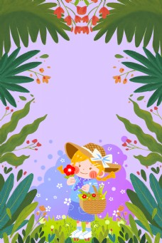 春天里的小女孩卡通插画风格电商淘宝背景