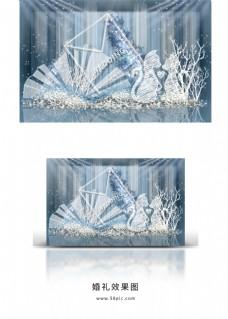 蓝白色系清新冰雪海洋主题婚礼