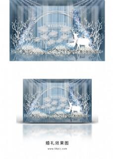 蓝白色系冰雪主题婚礼效果图