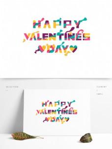 原创叠加多彩剪纸浪漫爱心情人节英文艺术字