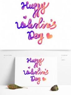 原创手绘线条渐变浪漫爱心情人节英文艺术字