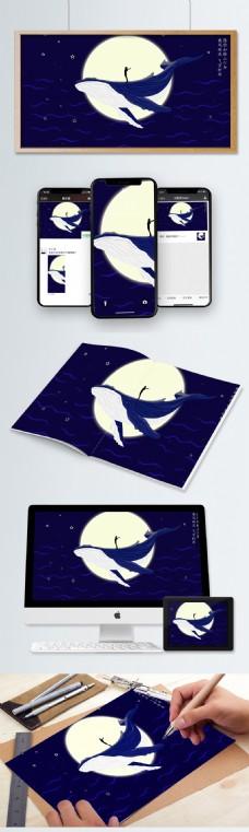 梦幻星空下站在鲸鱼上的少年插画海报