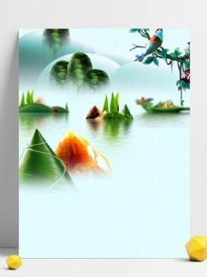 简约端午节清山绿水主题背景设计