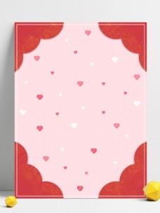 粉红色浪漫情人节爱心我爱你背景