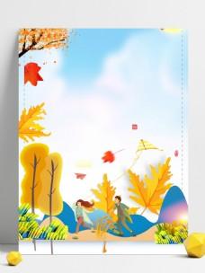 唯美秋季枫叶背景设计