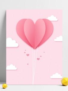 情人节粉色浪漫背景