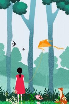 放风筝的红裙小女孩电商淘宝背景H5