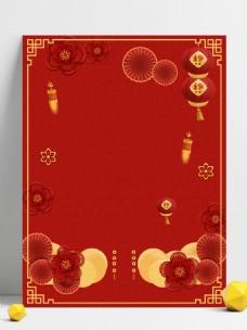 2019猪年红色新年背景设计