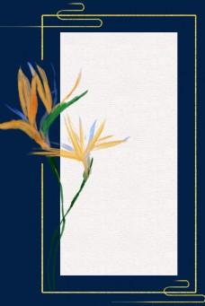 中国风手绘兰花烫金边框电商淘宝背景h5