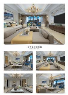 欧式简约客厅装饰装修效果图3DNAX