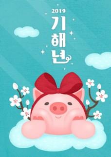 创意金猪活动海报
