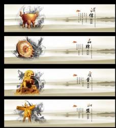 大气商务网站banner设计