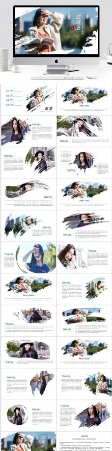 创意旅行相册纪念画册PPT模板