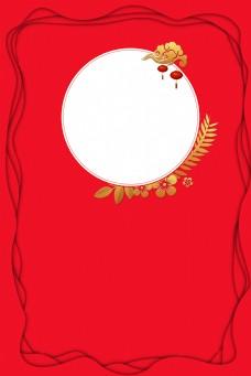 折纸新年中国风烫金边框电商淘宝背景H5
