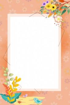 橙色卡通手绘植物边框电商淘宝背景H5