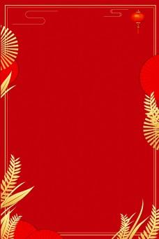红色烫金麦穗边框电商淘宝背景H5