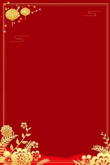 中国红烫金花纹边框电商淘宝背景H5