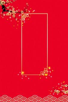 中国风红金长方形边框电商淘宝背景H5