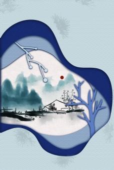 折纸古风中国山水边框电商淘宝背景H5