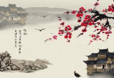 梅花水墨中国风国画
