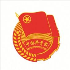 中国共青团