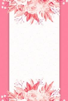 情人节粉色花卉边框电商淘宝背景H5
