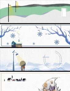 極簡風格冬季小寒banner背