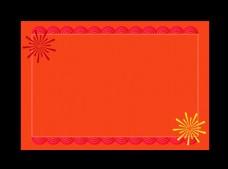 红色的烟花卡片插画