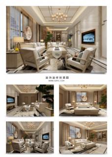 新中式客厅装饰装修效果图3DMAX