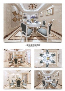 欧式餐厅装饰装修效果图3DMAX