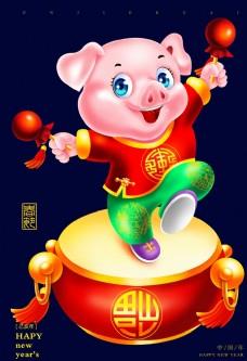 卡通贺岁猪