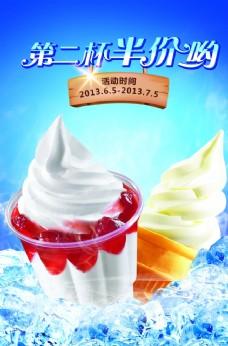 圣代冰淇淋海报