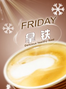 拿铁咖啡-冬季饮品海报