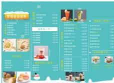 奶茶店菜单