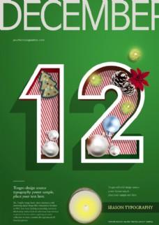 创意倒计时周年庆数字12