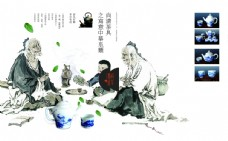 陶瓷生活用品
