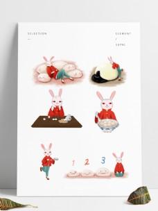 手绘可爱卡通兔子与汤圆
