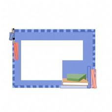 方形简约卡通书本边框