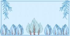 卡通风梦幻蓝色树木边框