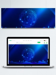 唯美蓝色科技企业年会背景设计