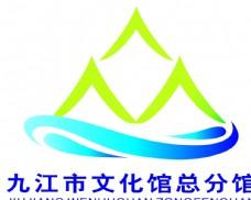 九江市文化馆标志