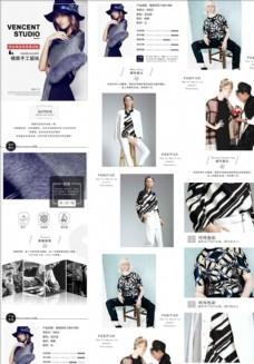 淘宝女装服装详情页商品描述模版