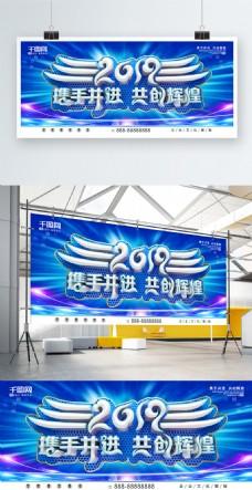 C4D蓝色企业文化展板