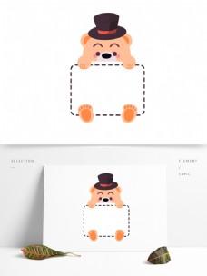 卡通手绘小熊矢量图可商用