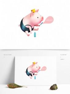 粉色时尚2019猪年主题元素设计