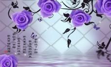 紫色现代玫瑰花背景墙画