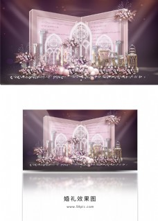 粉色浪漫欧式婚礼效果设计